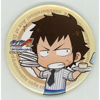 Trading Badge - Ace of Diamond / Todoroki Raichi