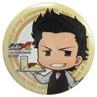 Trading Badge - Ace of Diamond / Sanada Shunpei
