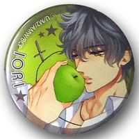 Trading Badge - BROTHERS CONFLICT / Asahina Iori