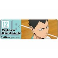 Long Badge - Trading Badge - Haikyuu!! / Kindaichi Yuutaro