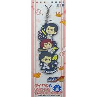 Rubber Strap - Ace of Diamond / Todoroki Raichi & Sanada Shunpei