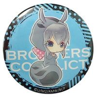 Badge - BROTHERS CONFLICT / Juli