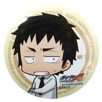 Trading Badge - Ace of Diamond / Tadano Itsuki