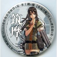 Badge - Kantai Collection / Chikuma (Kan Colle)