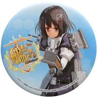 Trading Badge - Kantai Collection / Haguro (Kan Colle)