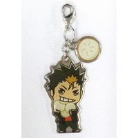 Metal Charm - Haikyuu!! / Karasuno High School & Nishinoya