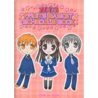 Stationery - Fruits Basket / Honda Tooru & Souma Kyou & Souma Yuki