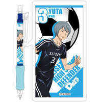 Mechanical pencil - DAYS / Usui Yuuta