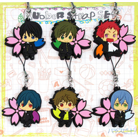 Rubber Strap - High Speed!