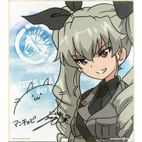 Illustration Panel - GIRLS-und-PANZER / Anchovy
