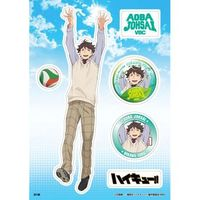 Wall Stickers - Haikyuu!! / Oikawa Toru