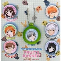 Trading Badge - Fruits Basket