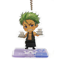 Stand Key Chain - King of Prism by Pretty Rhythm / Yamato Alexander