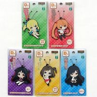 (Full Set) Key Chain - Magical Warfare