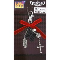 Bag Charm - DIABOLIK LOVERS