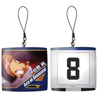 Cushion Strap - Ace of Diamond / Isashiki Jun