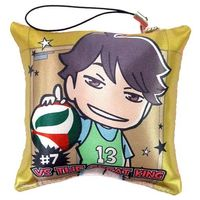 Cushion Strap - Haikyuu!! / Oikawa Toru
