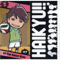 Ticket case - Haikyuu!! / Oikawa Toru