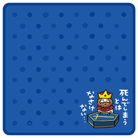 Hand Towel - Dragon Quest