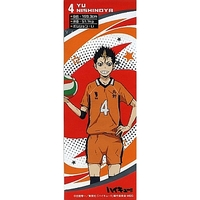 Metal Stickers - Haikyuu!! / Nishinoya Yuu