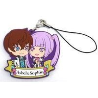 Rubber Strap - Tales of Graces / Sophie & Asbel