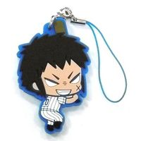 Rubber Strap - Ace of Diamond / Todoroki Raichi