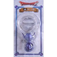 Key Chain - Dragon Quest