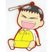 Rubber Key Chain - Yowamushi Pedal / Tadokoro & Souhoku High School