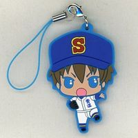 Rubber Strap - Ace of Diamond / Sawamura Eijun