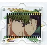 Key Chain - Kuroko's Basketball / Shutoku High School