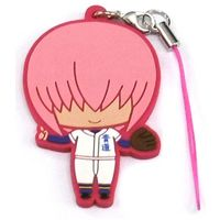 Rubber Strap - Ace of Diamond / Kominato Haruichi