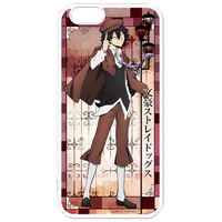 iPhone6 case - Smartphone Cover - Bungou Stray Dogs / Edogawa Ranpo