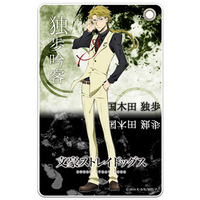 Commuter pass case - Bungou Stray Dogs / Kunikida Doppo