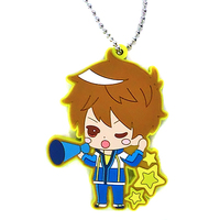 Rubber Charm - High Speed! / Kirishima Natsuya