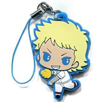 Rubber Strap - Ace of Diamond / Narumiya Mei