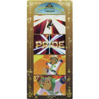 Bookmarker - King of Prism by Pretty Rhythm / Nishina Kazuki
