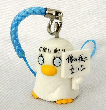 Key Chain - Gintama / Elizabeth