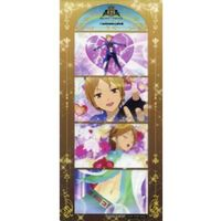 Bookmarker - King of Prism by Pretty Rhythm / Hayami Hiro