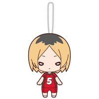 Plush Key Chain - Haikyuu!! / Kozume Kenma