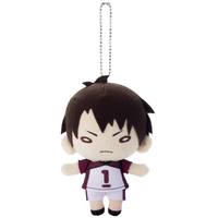 Plush Key Chain - Haikyuu!! / Ushijima Wakatoshi