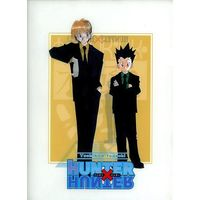 Plastic Folder - Hunter x Hunter / Kurapika & Gon & Killua & Leorio Paladinight