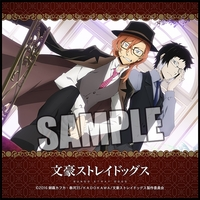 Hand Towel - Bungou Stray Dogs