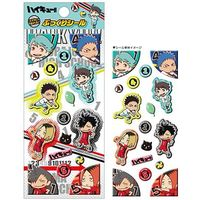 Stickers - Haikyuu!! / Aoba Jyousai High School