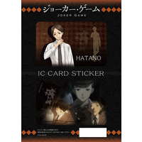 Card Stickers - Joker Game / Hatano