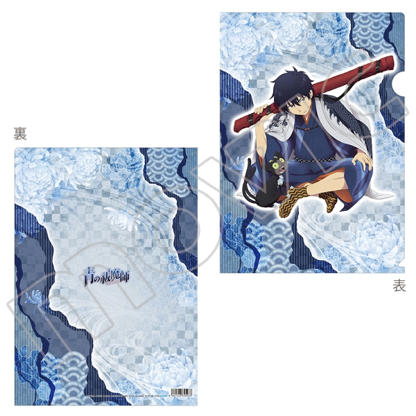 Plastic Folder - Blue Exorcist / Rin Okumura