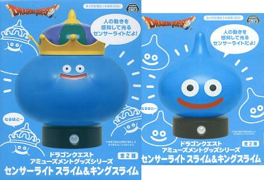 (Full Set) Dragon Quest