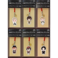 (Full Set) Metal Charm - Bungou Stray Dogs