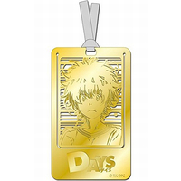 Metal Art Bookmarker - DAYS / Haibara Jirou