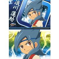 Card Collection - Inazuma Eleven GO
