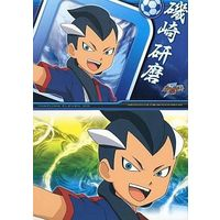 Card Collection - Inazuma Eleven GO / Isozaki Kenma